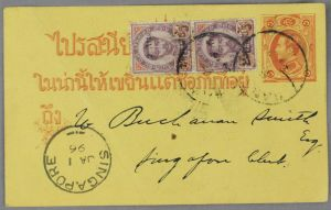an 1861 stationary card used to singapore